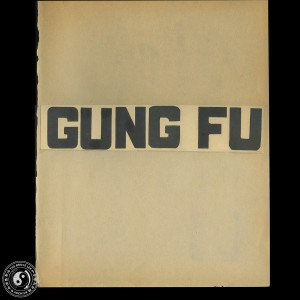 Gung Fu T-shirt - Heather Grey