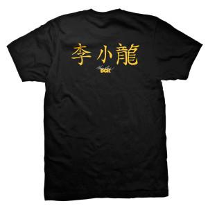 Technique SS T-shirt - Black