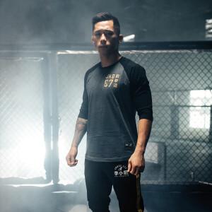 Bruce Lee Jeet Kune Do Raglan T-shirt