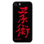 Georges StPierre iPhone 5/5s Case