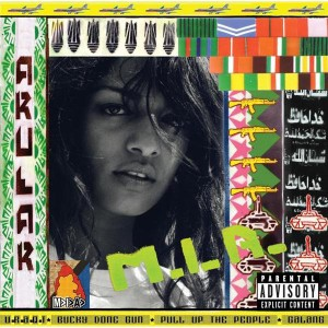 Arular [Explicit Version] - MP3 Download