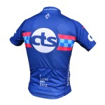 2015 CTS Short Sleeve Jersey