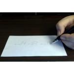 Move Pen Move Digital Download