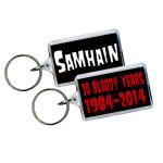 30th Anniversary Keychain