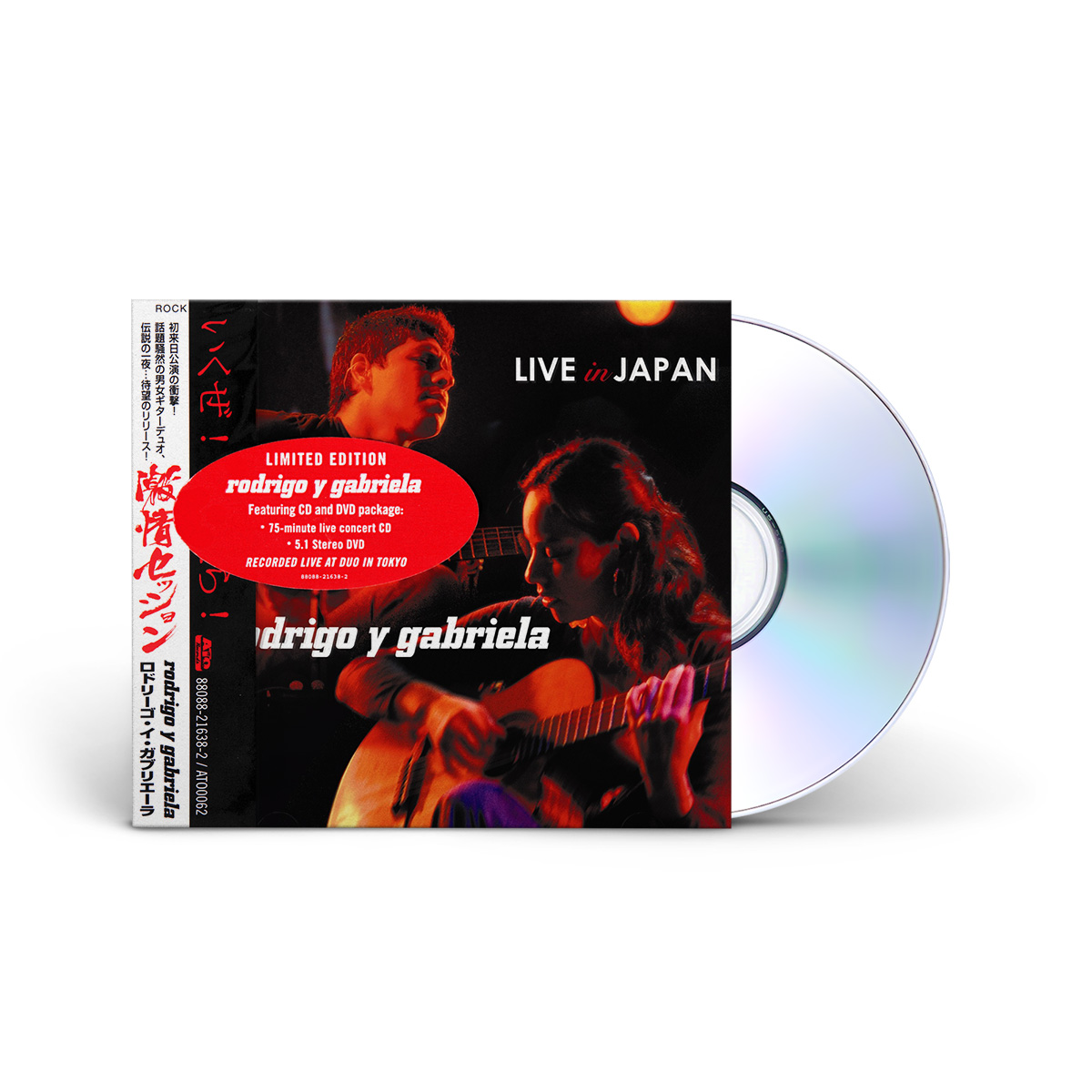 Rodrigo y Gabriela Live in Japan 2008 Japanese Limited Edition CD
