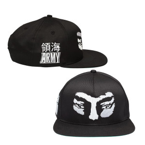 Waters & Army Ninja Army Cap