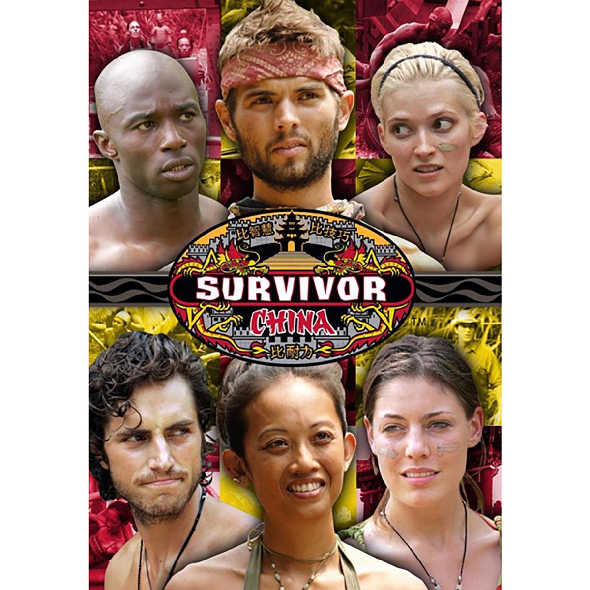 Survivor: Season 15 - China DVD