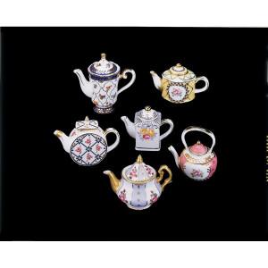 Miniature Tea Pots, Set of 6