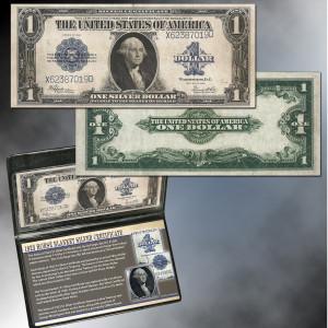 1923 Horseblanket Silver Certificate