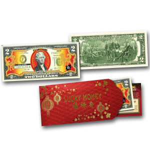 Year of the Dog Hologrammed $2 Bill