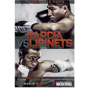 Garcia vs. Lipinets Giclee Poster [18x24]