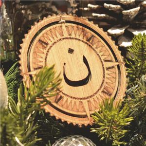 Nazarene Ornament