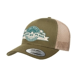 Crash My Playa 2017 Logo Event Trucker Hat