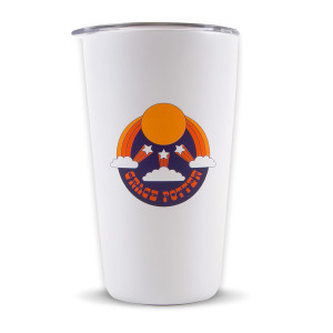 Sun and Stars 12oz insulated tumbler