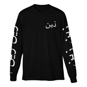 Urdu Black Long Sleeve Tee