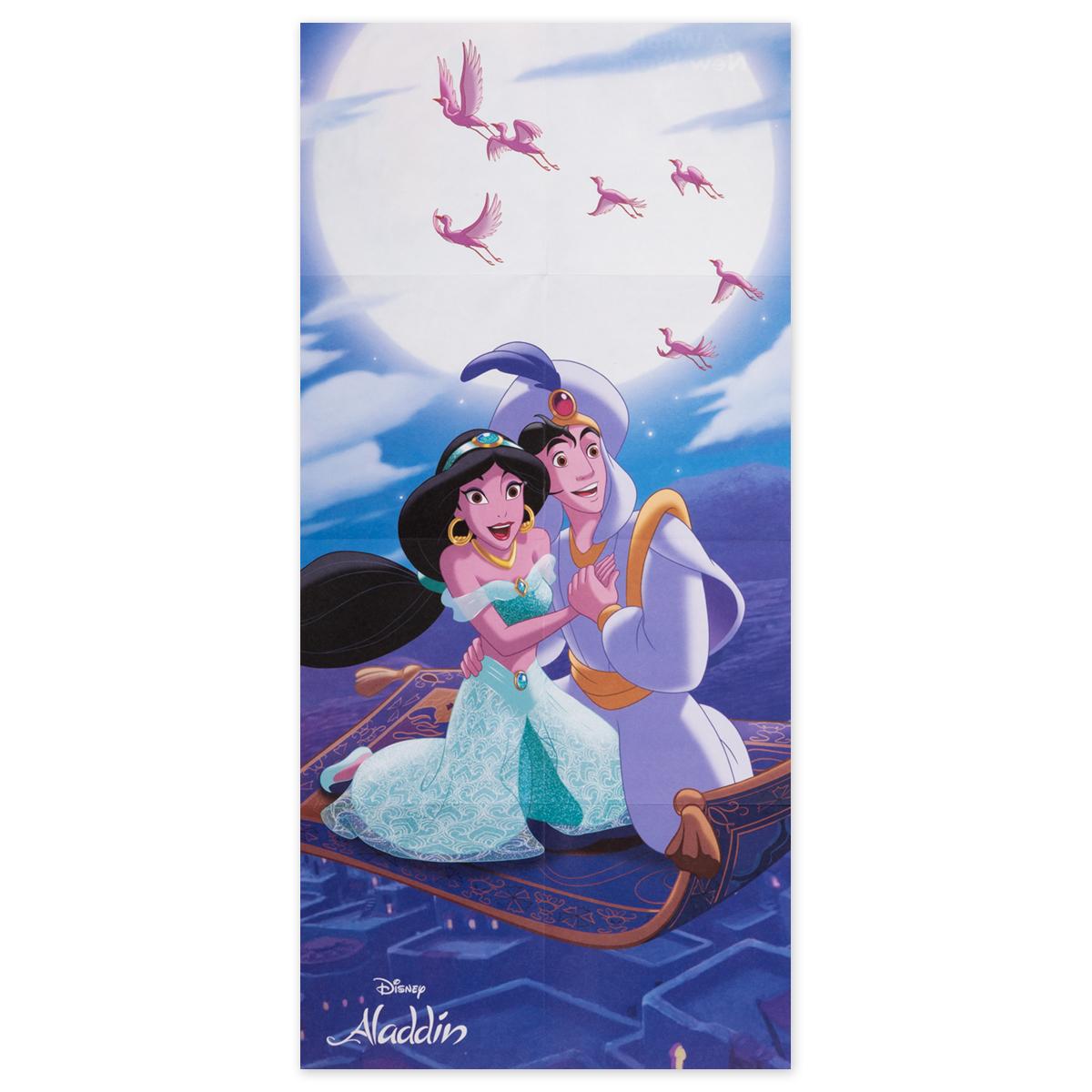 "Aladdin / A Whole New World 3"" Vinyl"