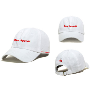 Bon Appetit White Dad Cap