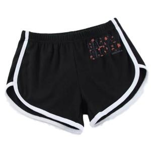 Grey Logo Back To The Garden Women's Jogging Shorts