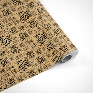 The Band's The Last Waltz Wrapping Paper