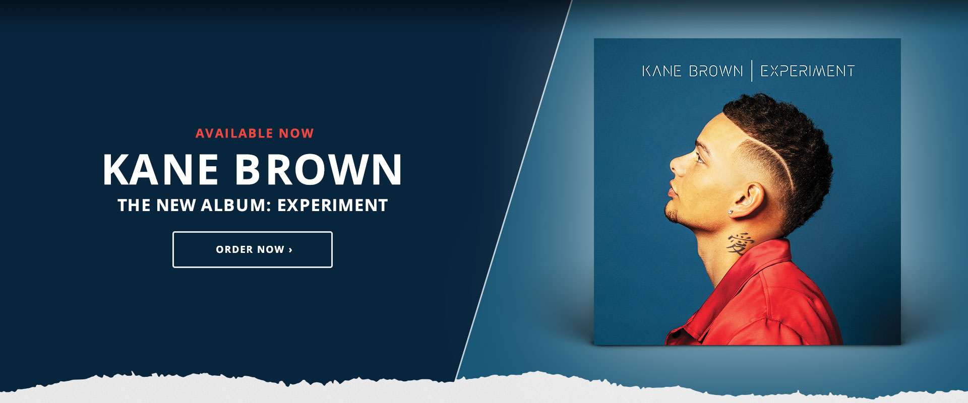 Kane Brown Album Now Available