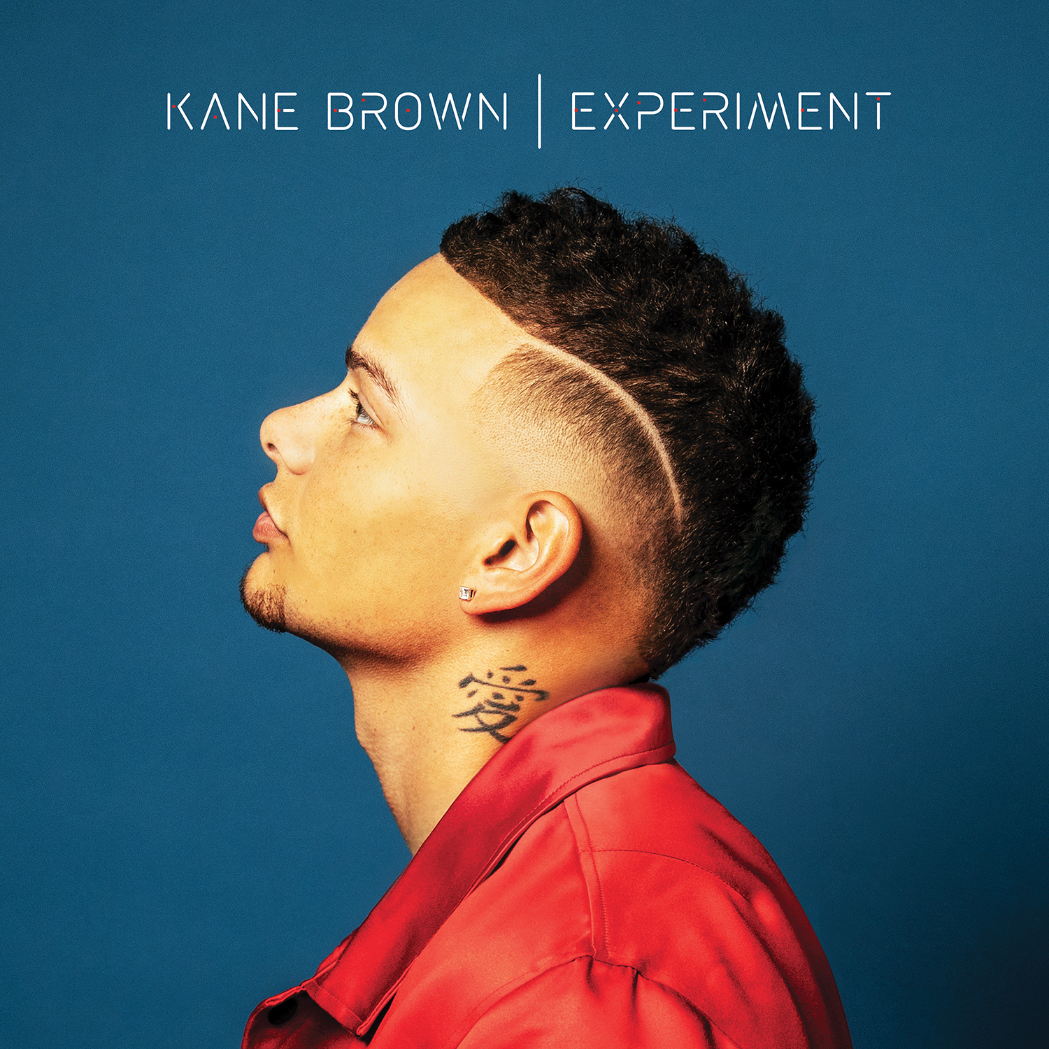 Kane Brown: Experiment Digital Album