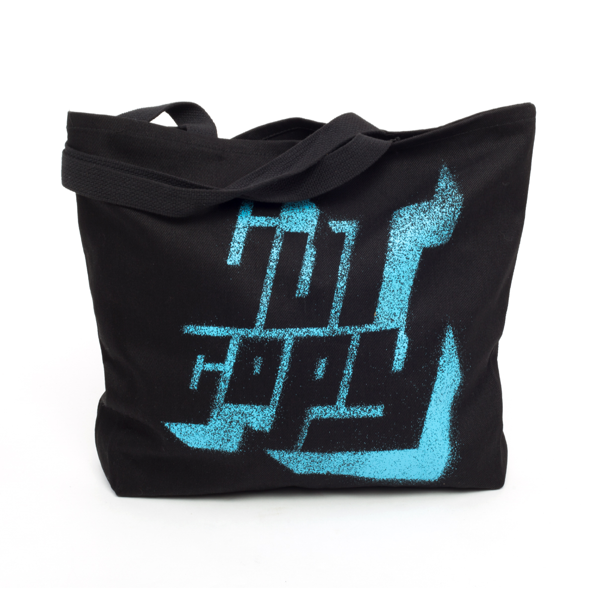 Cut Copy Lights & Music Tote