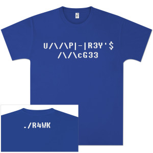 1337 Speak Shirt