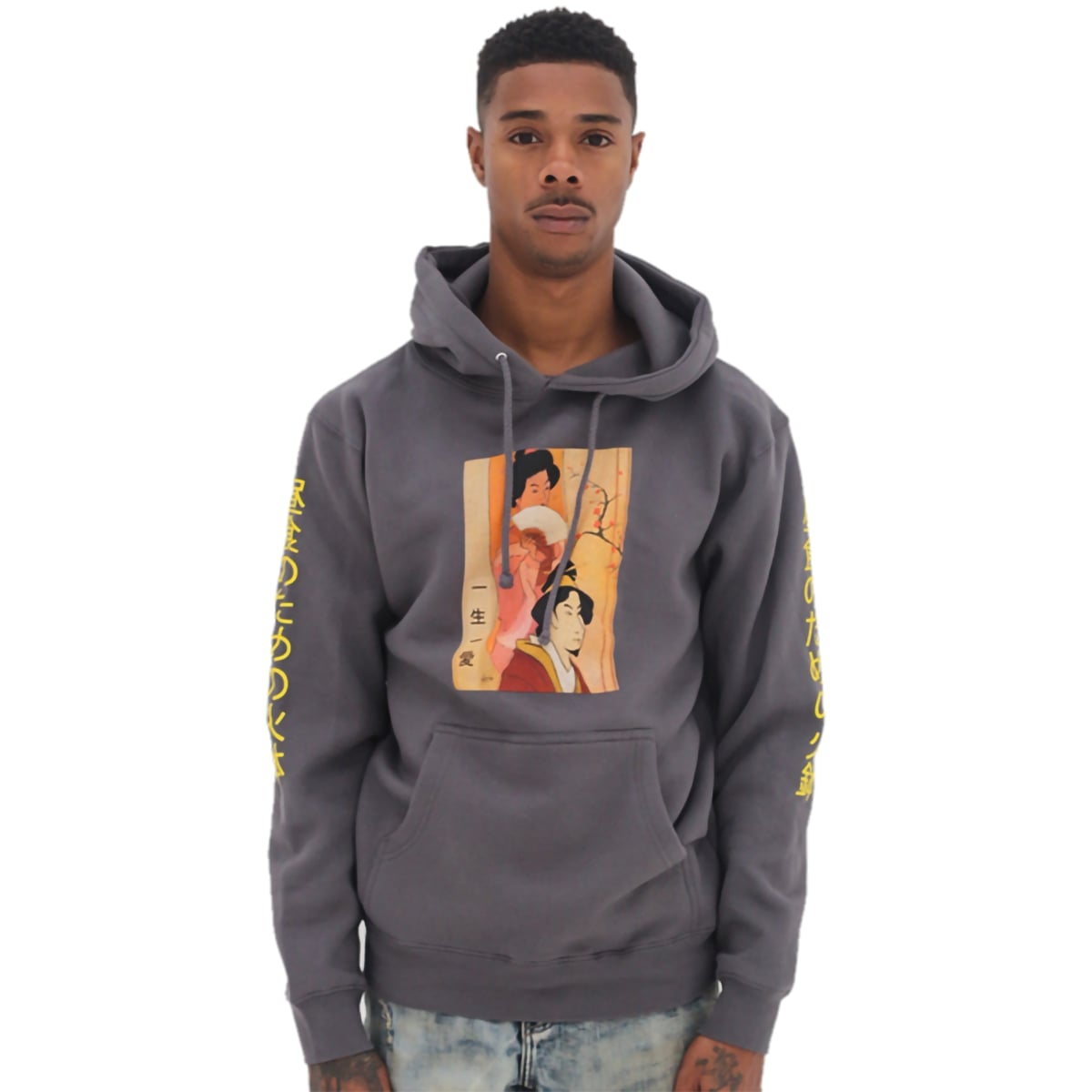 Hibachi for Lunch Hoodie [Charcoal]