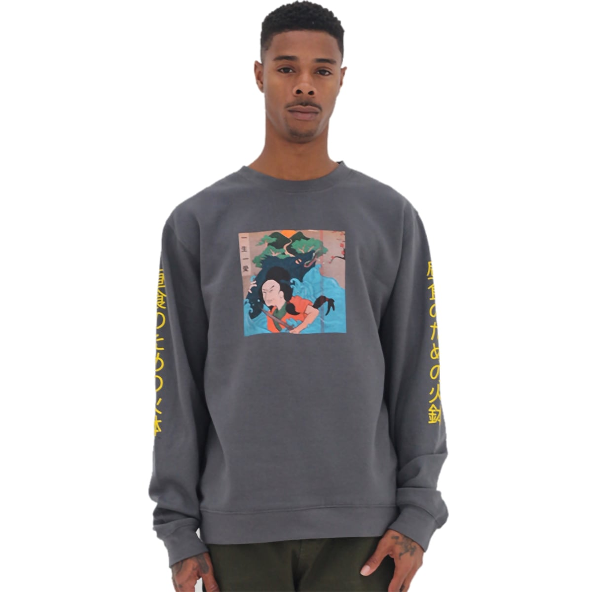 Hibachi for Lunch Sweatshirt [Charcoal]