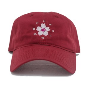 Hibachi for Lunch Flower Hat [Cardinal]