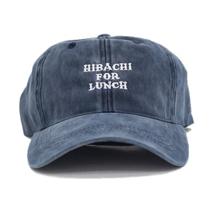 Hibachi for Lunch Logo Hat [Washed Denim]