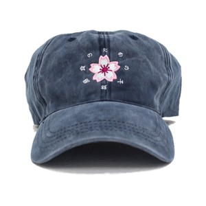 Hibachi for Lunch Flower Hat [Washed Denim]