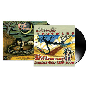 Hits and Rarities Vinyl Bundle