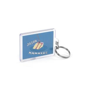 Jason Mraz Cake Key Ring