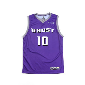 Bibby Youth Jersey