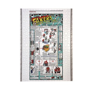 Faker's Guide to Hockey Jigsaw Puzzle