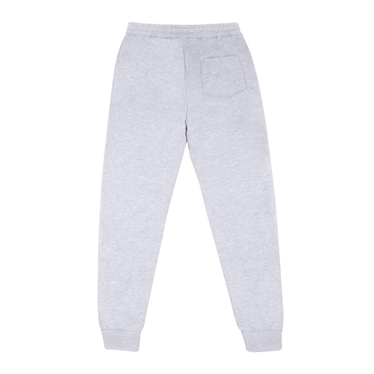 University Sweatpants (Heather Grey)
