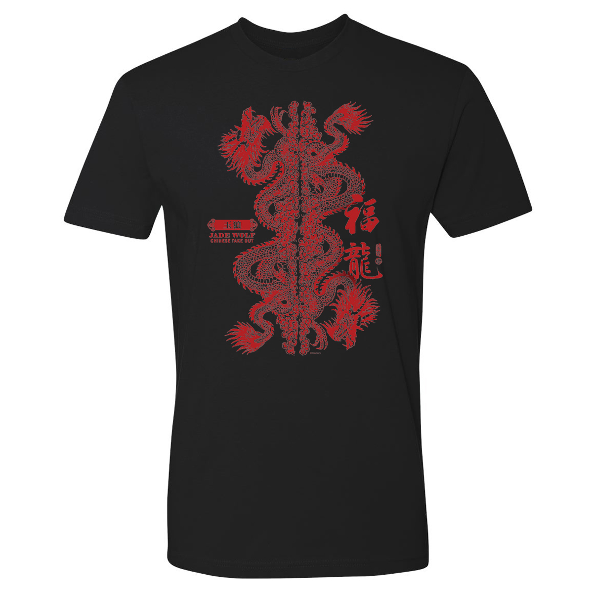 Shadowhunters Jade Wolf T-Shirt