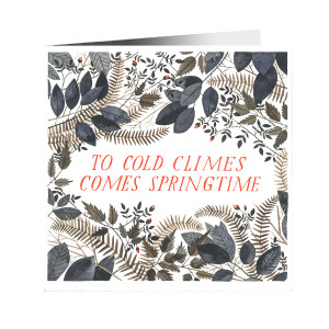 Rise To Me Greeting Card (Pack of 5)