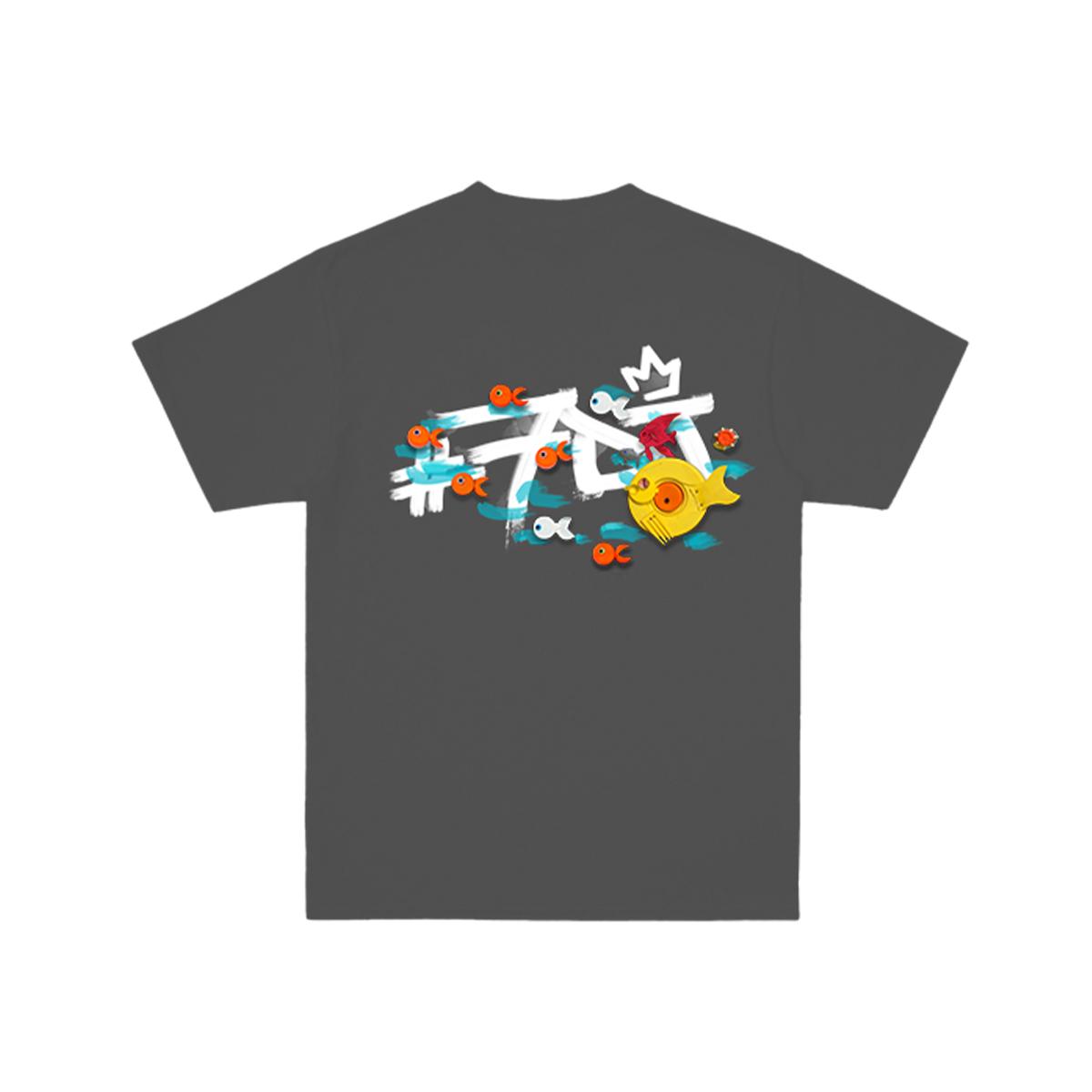 #7DJ Camiseta Logo Gris