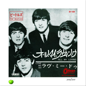 Love Me Do Lithograph