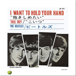 I Want To Hold Your Hand Lithograph