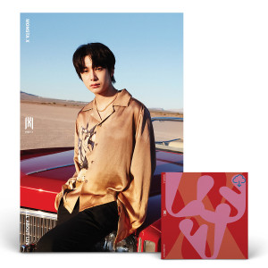All About Luv Poster feat. Hyungwon + Digital Album Download