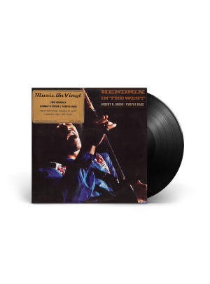 """Johnny B. Goode"" b/w ""Purple Haze"" 7"" LP"