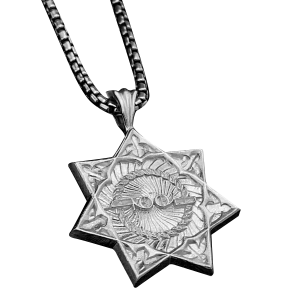 Tool Logo - Sterling Silver Necklace