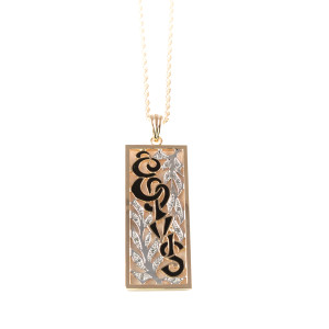 Lowell Hays Gold Plated Kui Lee Necklace