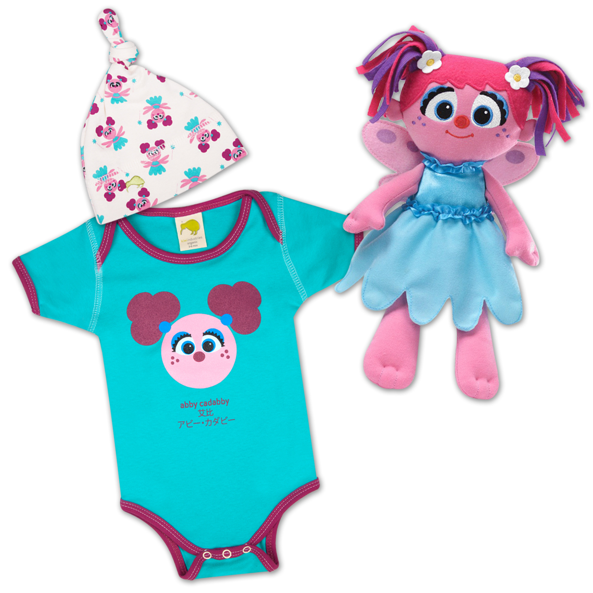 Abby Cadabby Baby Bundle