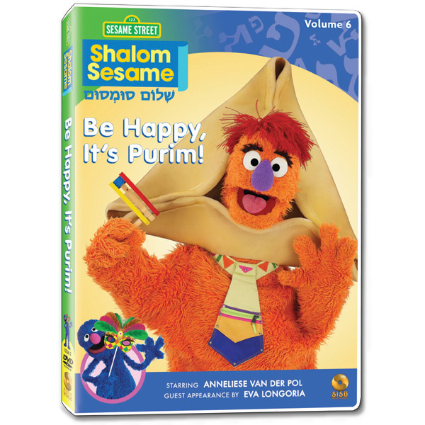 Shalom Sesame 2010 #6: Be Happy Its Purim DVD