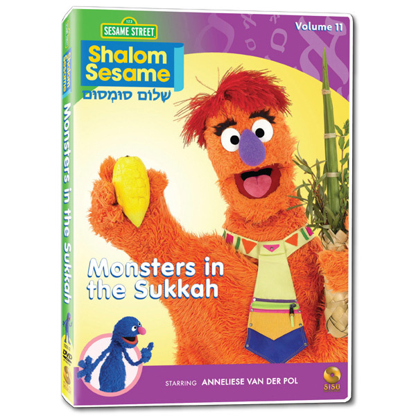 Shalom Sesame 2010 #11: Monsters in the Sukkah DVD