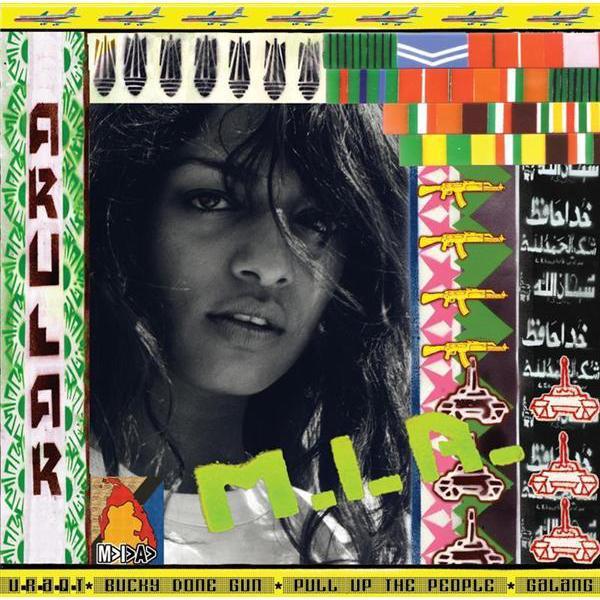 Arular [Edited Version] - MP3 Download